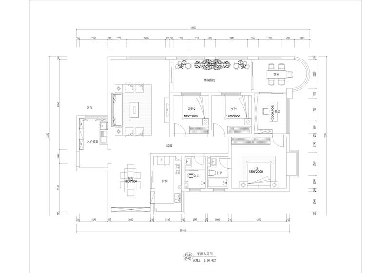 張家界裝修案例東方明珠9棟2102