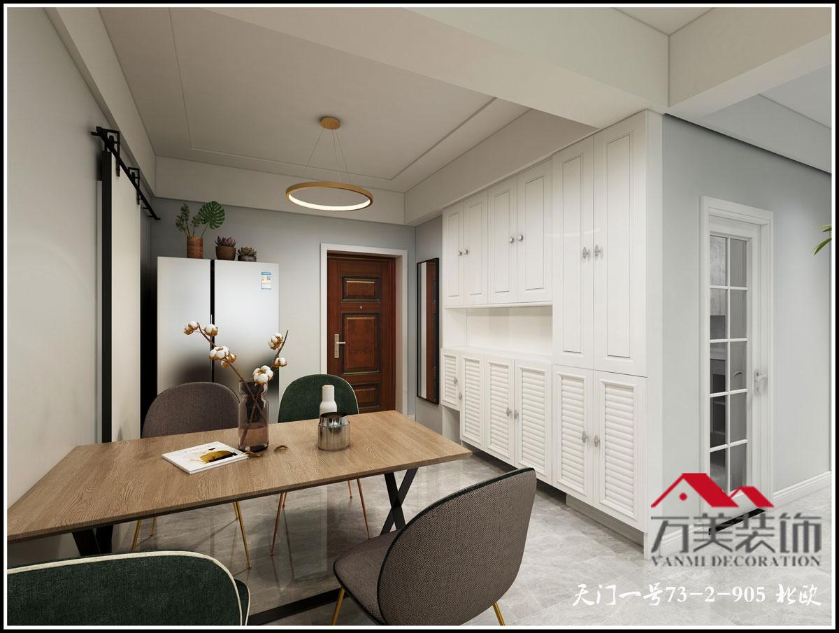 張家界裝修案例天門一號73-2-905