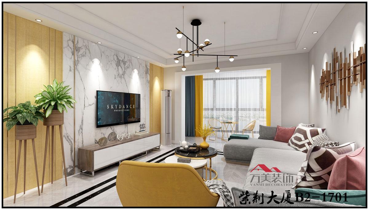 張家界裝修案例紫荊大廈B2-1701