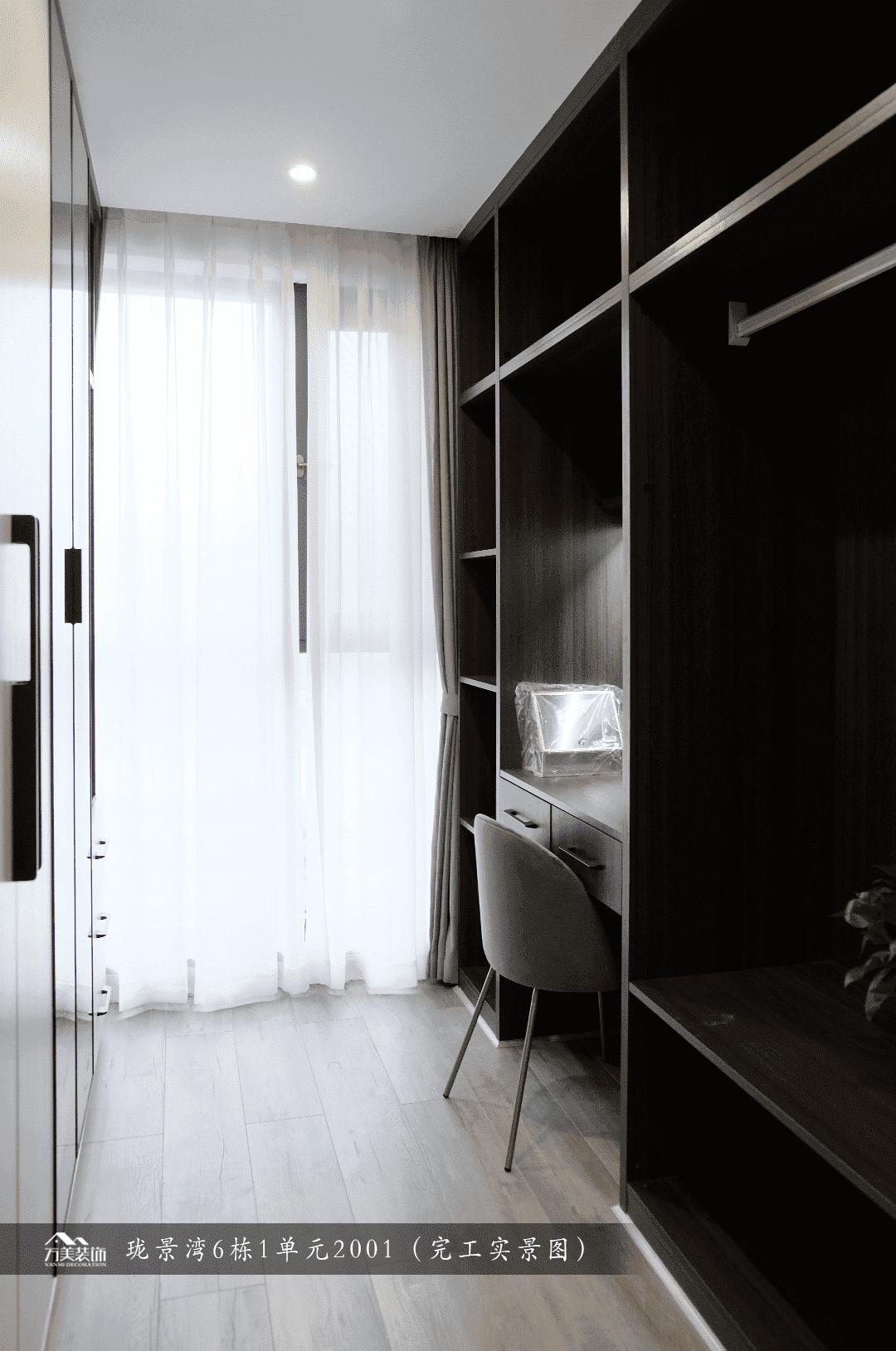 【家之美】第41期   130㎡現代輕奢,優雅舒服不浮夸看看到底有多美!