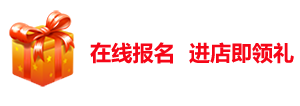 """【淮南元洲  """" 春季 """"  歡樂裝修惠】"""