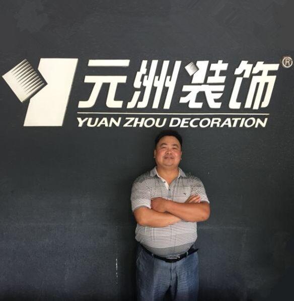 淮南裝修工長程勝國