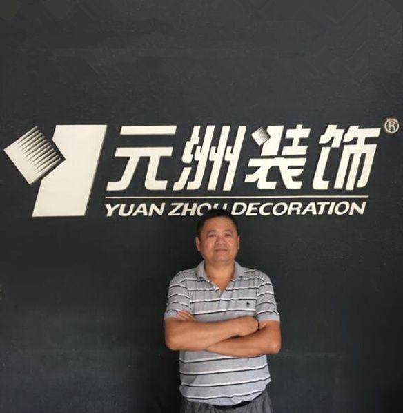 淮南裝修工長董明浩