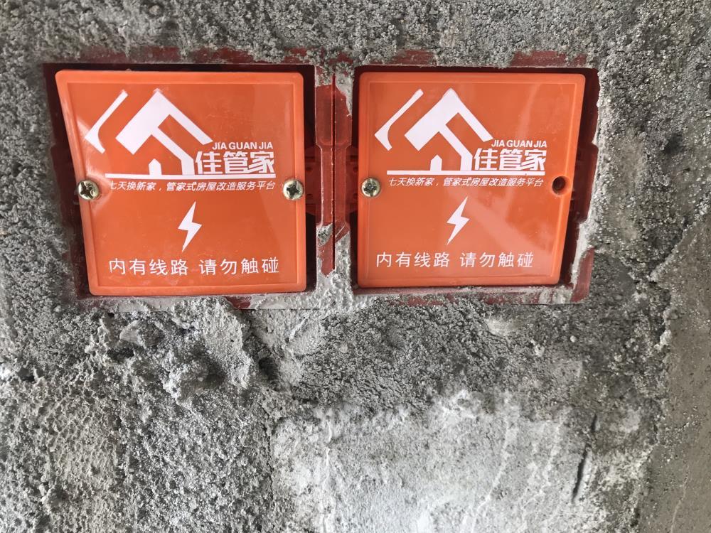 武汉二手房装修,l老房改造