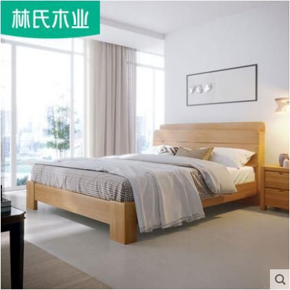 武汉林氏木业家具实木床简约1.5米1.8橡木床双人床组合原木色主卧