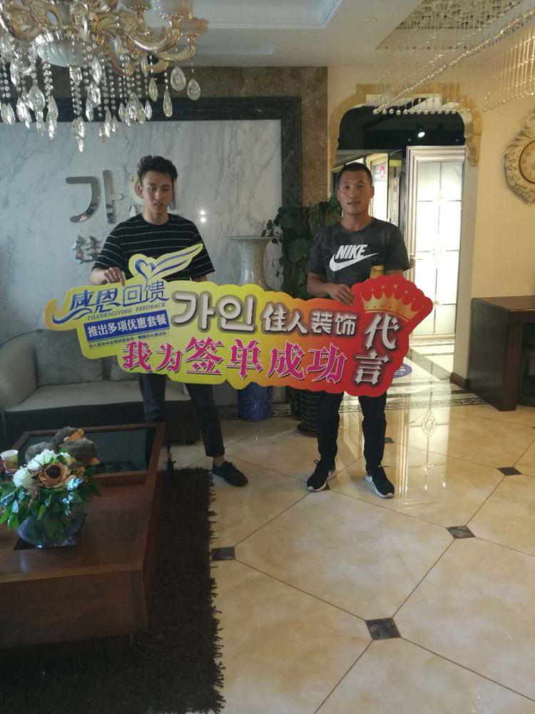 文博城簽約