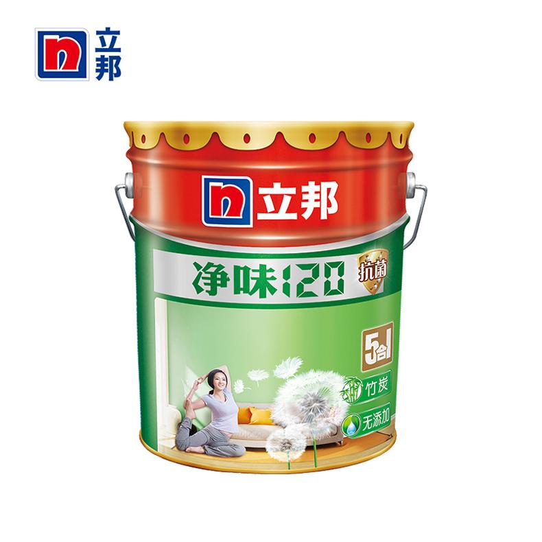 立邦漆 净味120竹炭抗菌五合一 15L