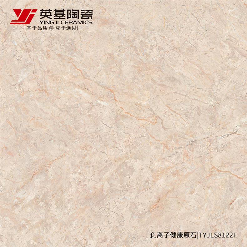 英基瓷砖 8122F  800*800mm