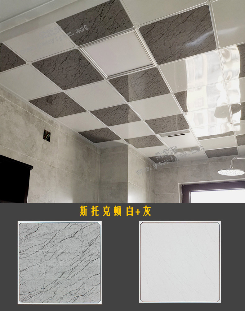 欧克壹佰-铝扣板吊顶