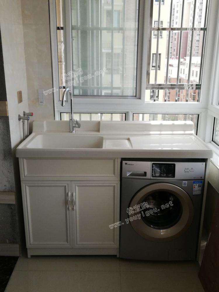 洗衣机伴侣