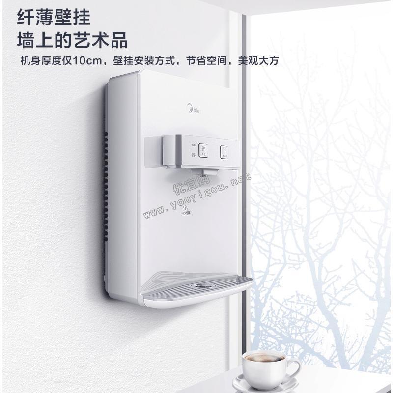 美的管线机  MG907A-R  壁挂式温热两用饮水机 温热