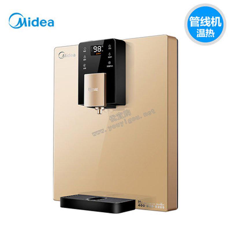 美的管线机  MG903-R  即热管线机 厨房温热两用壁挂直饮  饮水机