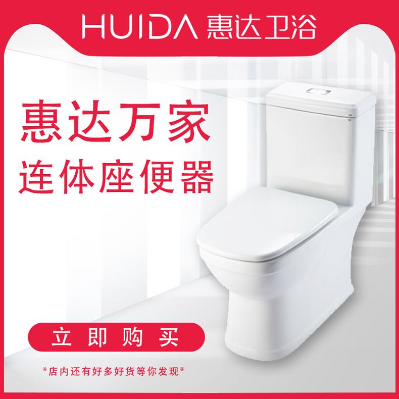 惠达卫浴HDC6191