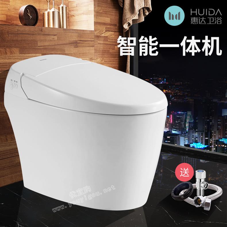 济南【门店同款】惠达HDE1126-3智能马桶全国门店热销中