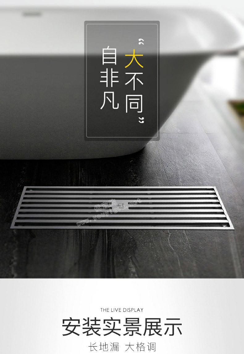 潜水艇地漏 TKC50-30 快排水淋浴室卫生间加长全铜长方形防臭防堵