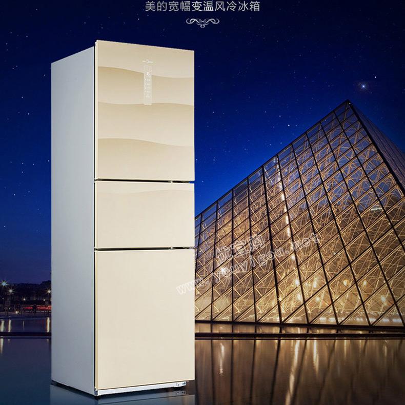 Midea美的 BCD-239WTGM 239升L家用三门电冰箱风冷无霜节能静音