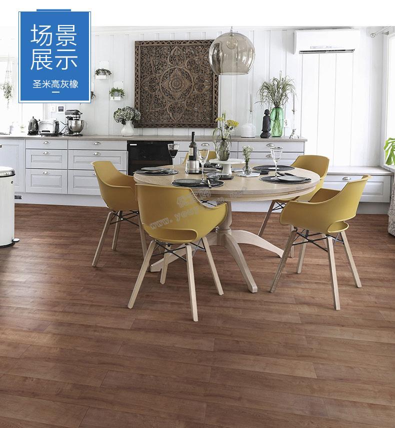 菲林格尔地板北欧风强化家用客厅卧室复合地热地暖ins木地板J369