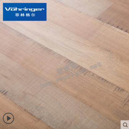 菲林格尔 地板 德国 强化复合地板 家用A-417康德橡木11mm