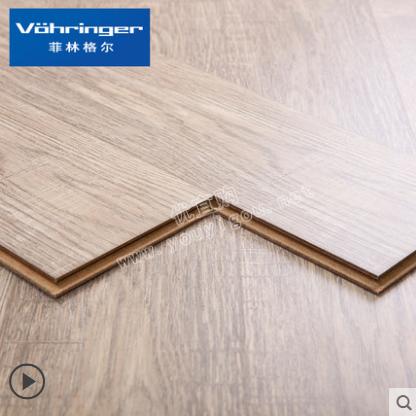 菲林格尔 地板 德国强化复合木地板12.3mm V-420超强耐磨