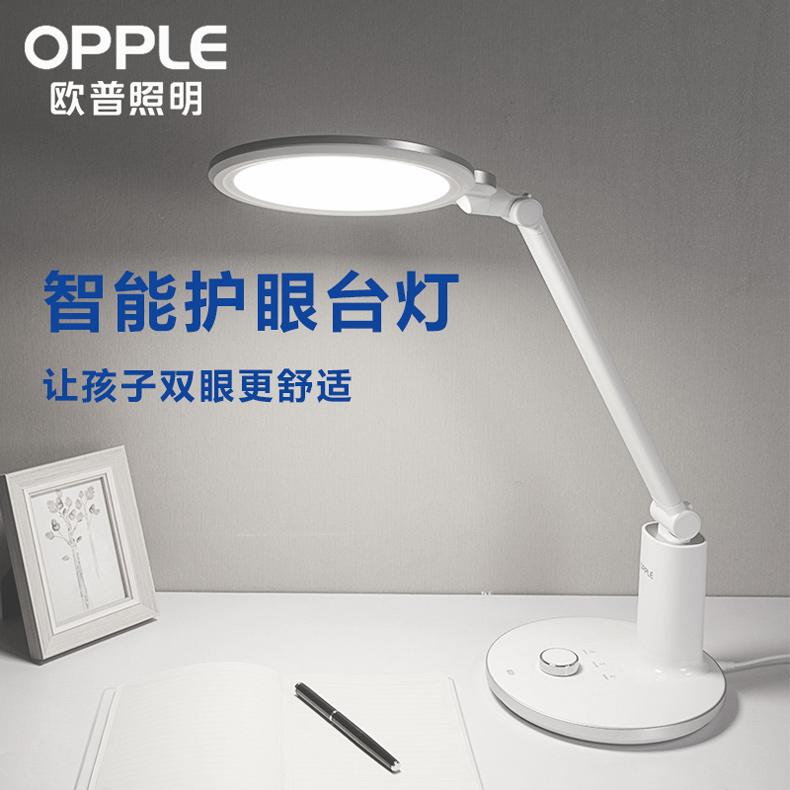 欧普照明 MT-HY03T-200- D0.2*90-智灵-白色-4000K