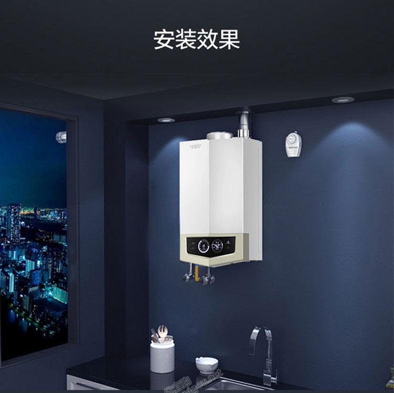 史密斯 专利 单管零冷水型燃气热水器JSQ-SJS