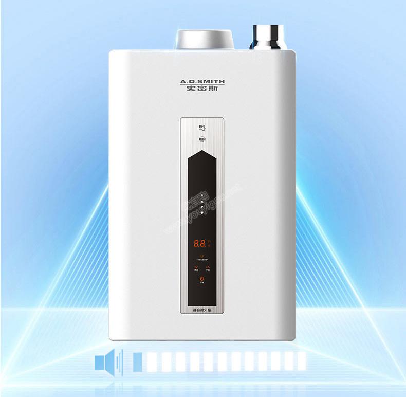 济南史密斯 静音恒温型燃气热水器 JSQ31-CSCX