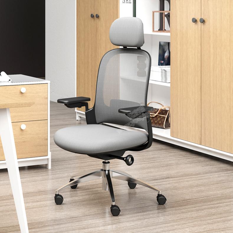 冠美 Elf精灵椅人体工学电脑椅办公椅