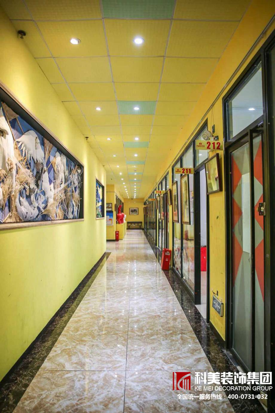 盧山美術學校