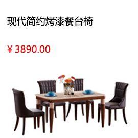 北京双虎家私法式床板式床