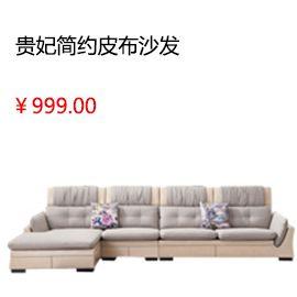 北京双虎家私 简约现代板式双人床