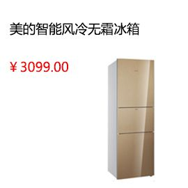 北京Midea/美的 BCD-516WKZM(E)对开门电冰箱/双门智能风冷无霜冰箱