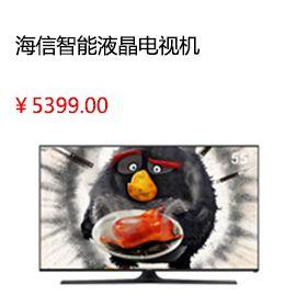 北京Hisense/海信 LED60EC720US 60吋超薄4K智能液晶电视机平板65HDR