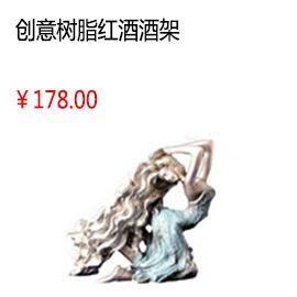 北京欧式美女酒架 创意树脂红酒酒架 葡萄酒架 时尚家饰 复古摆件