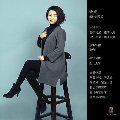 西安装修设计师余媛