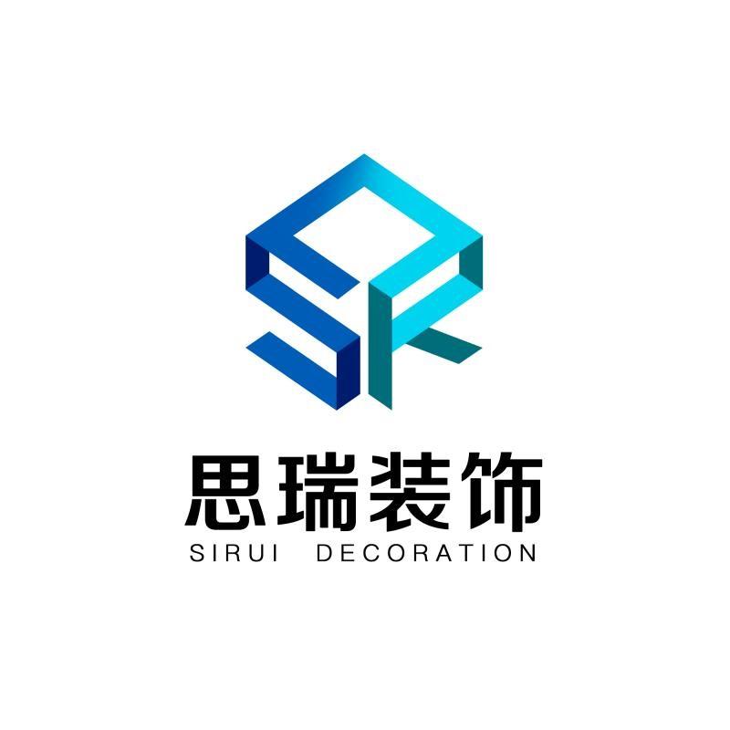 陕西思瑞建筑工程有限公司