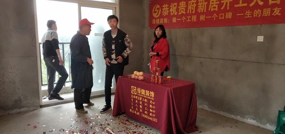 【二月开工节,当春乃发生】恭祝凯旋名门小区业主吴姐家开工大吉