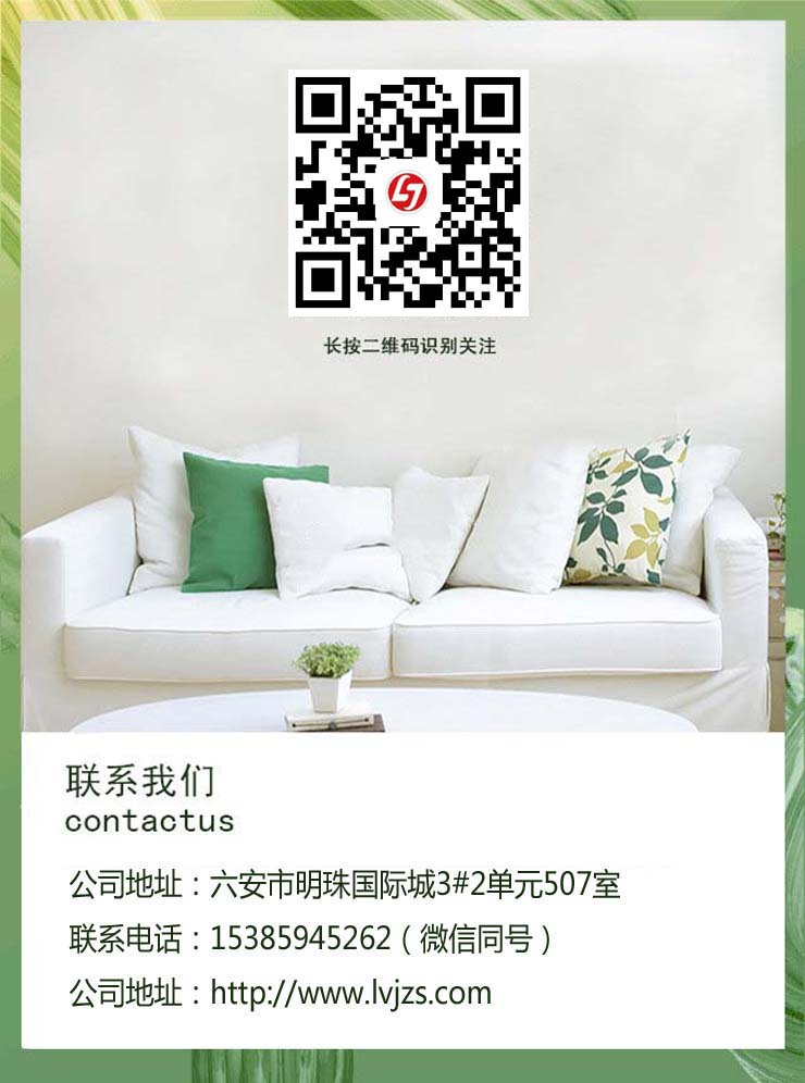 【六安绿健装饰】—— 2021年最引人注目的墙面趋势:双色墙装饰