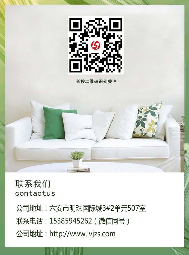 """【六安绿健装饰】——成功的软装设计都应该遵循以下""""不二法则"""""""