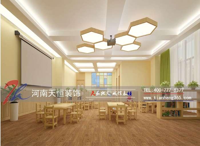 香港跨世纪幼儿园