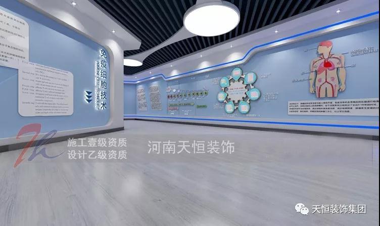 平顶山展厅设计案例效果图赏析