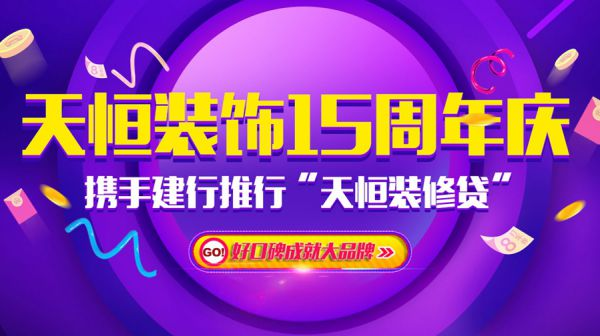 洛阳足球竞猜app亚搏活动关于洛阳亚搏足彩app官方下载装饰发展历程