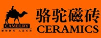 365bet棋牌下载_365bet直播_365bet中国客服电话骆驼瓷砖