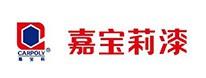 365bet棋牌下载_365bet直播_365bet中国客服电话嘉宝莉漆