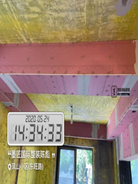 凤山小区37-3-102