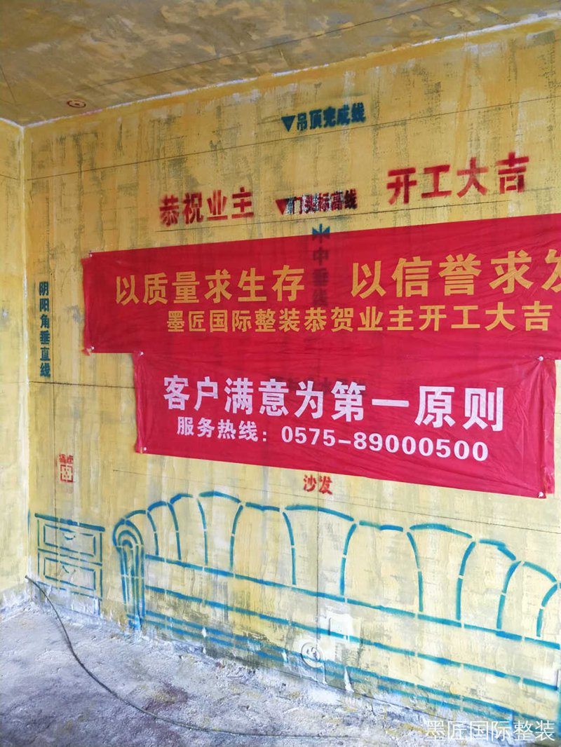 华海现代城5-2-502