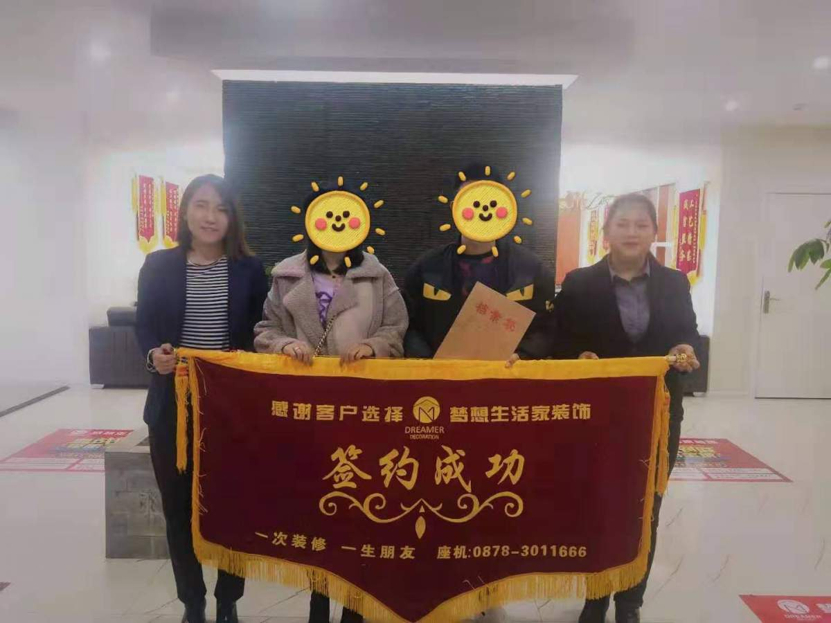 楚雄预约参观工地龙江小区