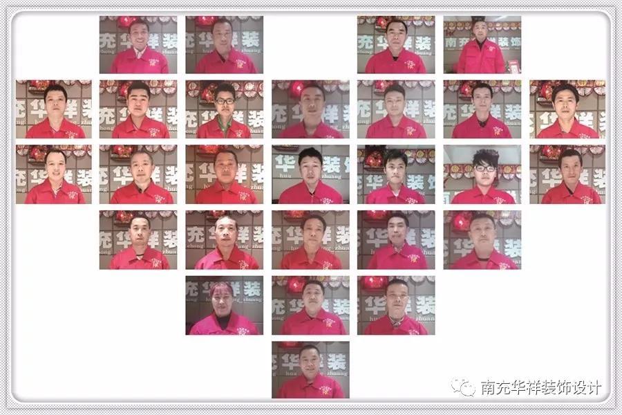 華祥5.1特惠裝修季   15重豪禮