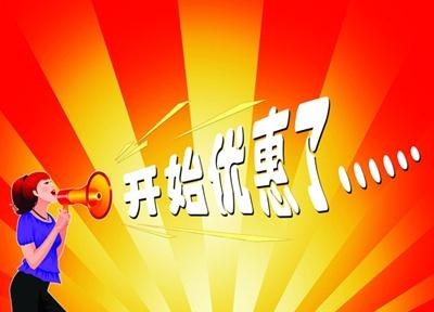 【品元装饰】3.12品元进出口建材馆家装设计文化节开启!