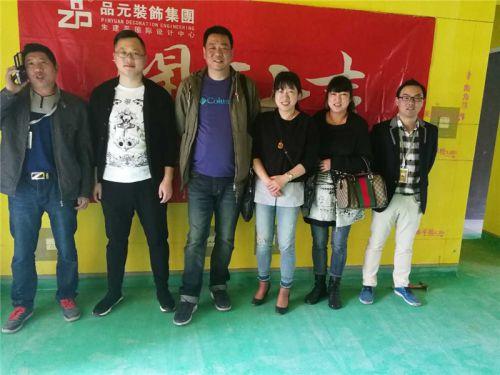 悦锦湾7-03