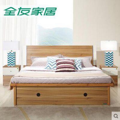 六安全友家私中式臥室四件套雙人床
